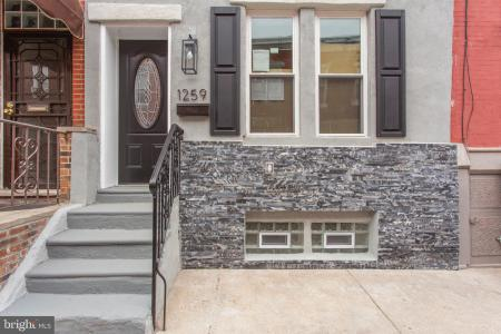 Photo of 1259 S Ringgold Street, Philadelphia PA