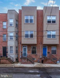 Photo of 1729 Annin Street, Philadelphia PA
