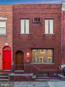 Photo of 1214 Mercy Street, Philadelphia PA